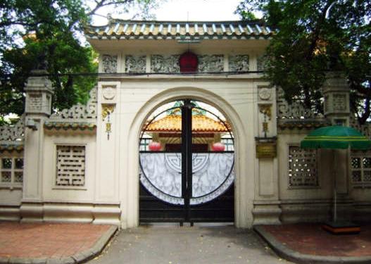 Đại sứ quán Trung Quốc